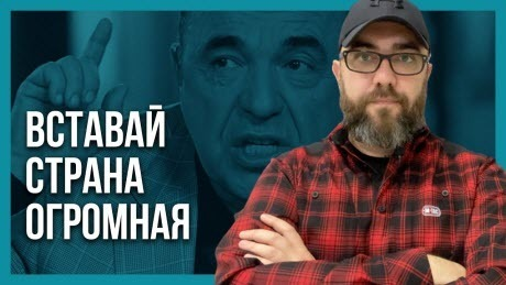 """""""Рабинович в истерике! Рупор отобрали!"""" - Алексей Петров (ВИДЕО)"""
