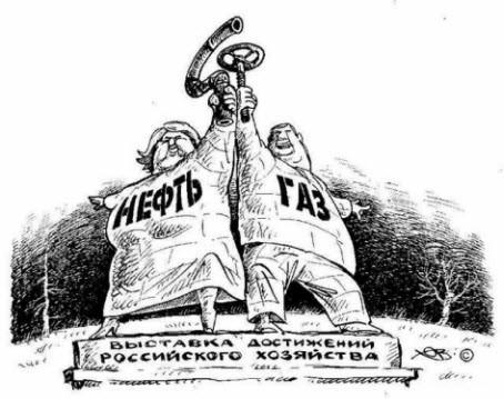 """""""Путина"""" - Леонид Анцелович"""