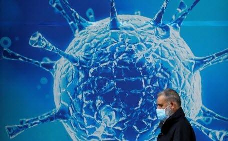Ученые: В мире существует около 4000 вариантов коронавируса