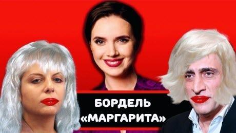 Симоньян аннексирует Донбасс/ Зеленский и второй срок/ 400 ударов салом от ветерана | Вечер с Яниной