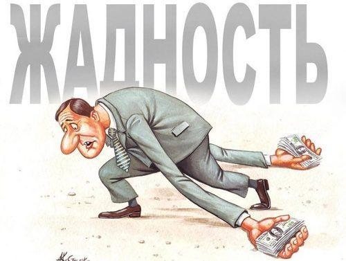 """""""ОЧЕРЕДНОЙ УДАР ПО МАЛОМУ БИЗНЕСУ"""" - Слава Черкашин"""