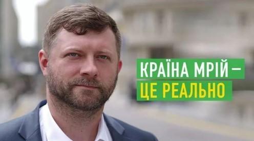 """""""Брехали, брешуть і будуть брехати..."""" - Валерій Прозапас"""