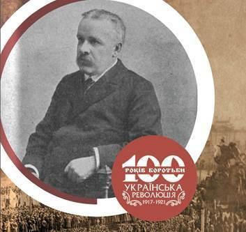 100 Облич Української революції - Омелян Попович (1856–1930)