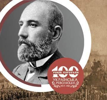 100 Облич Української революції - Орест Левицький (1848–1922)
