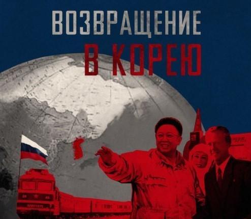 """""""Россия превращается в Северную Корею"""" - Кирилл Сазонов"""