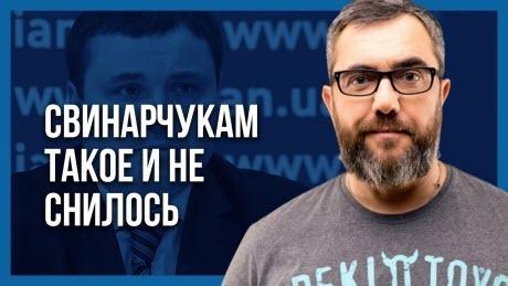 """""""РАСПИЛ ВЕКА! Следите за руками!"""" - Алексей Петров (ВИДЕО)"""
