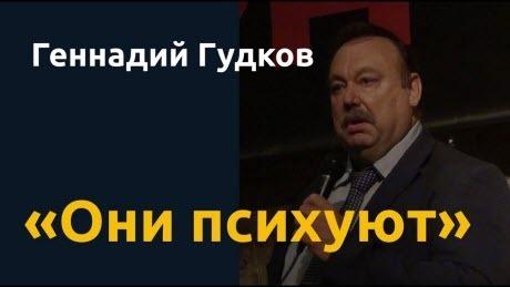 """""""Персональные санкции не за горами"""""""