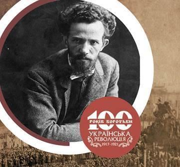 100 Облич Української революції - Олександр Мурашко (1875–1919)