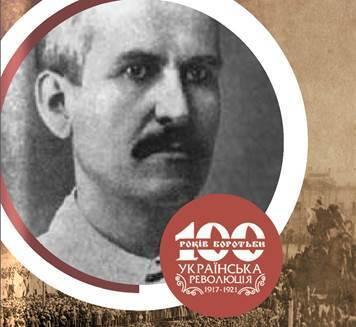 100 Облич Української революції - Володимир Чехівський (1876–1937)