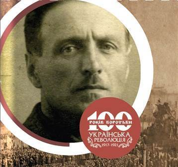 100 Облич Української революції - Михайло Бойчук (1882–1937)