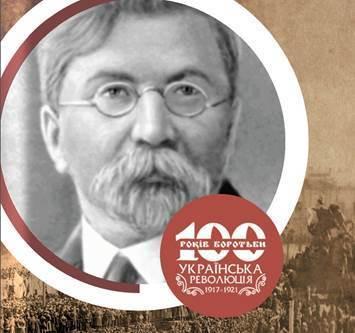 100 Облич Української революції - Микола Василенко (1866–1935)