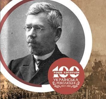 100 Облич Української революції - Дмитро Багалій (1857–1932)