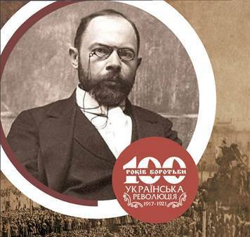 100 Облич Української революції - Микола Біляшівський (1867–1926)