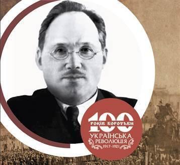 100 Облич Української революції - Володимир Симиренко (1891–1938)