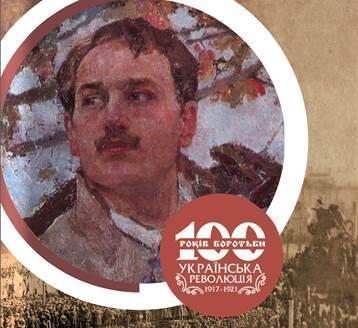 100 Облич Української революції - Федір Кричевський (1879–1947)
