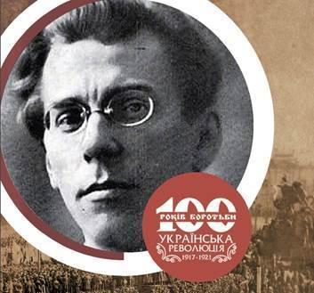 100 Облич Української революції - Павло Тичина (1891–1967)