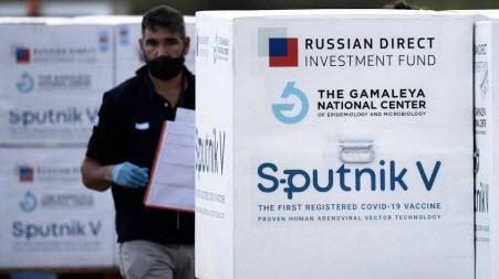 Российская кампания дезинформции нацелена на подрыв доверия к вакцинам