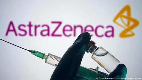 Британский регулятор заявил, что вакцина AstraZeneca не вызывает тромбоз
