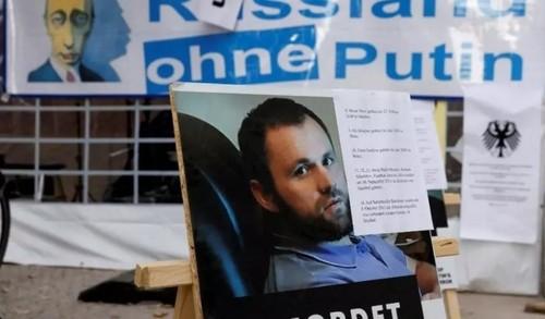 В Украине нашли новые доказательства в деле об убийстве Хангошвили в Германии