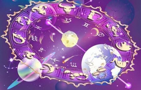 Гороскоп на 12 апреля 2021 года