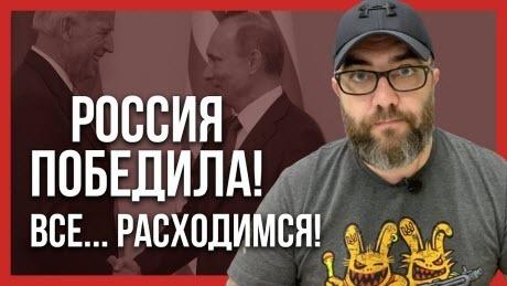 """""""РОССИЯ ПОБЕДИЛА США! Можно расходиться!"""" - Алексей Петров (ВИДЕО)"""
