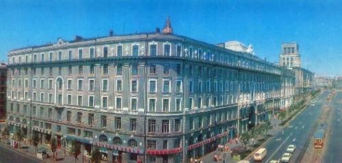 Харьков в декабре 1977 года