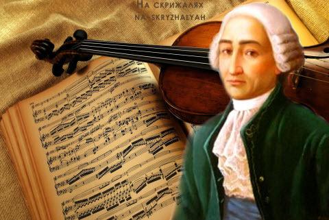 100 Великих діячів культури України - Музиканти Березовський Максим Сазонович (1745-1777 рр.)