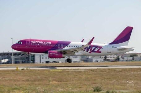 Wizz Air открывает рейсы из Харькова в Рим