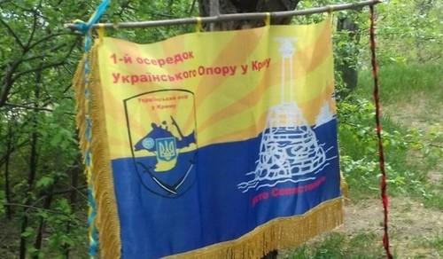 В Крыму украинского студента посадили за посты против оккупации