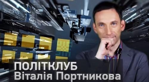 Зеленський 2.0, Закон про олігархів, корупція в Україні I Суботній Політклуб