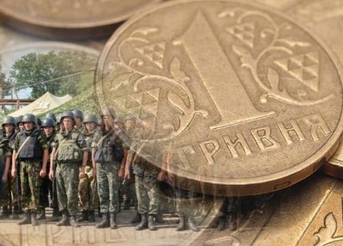 Військовим заборгували майже 1 мільярд гривень.