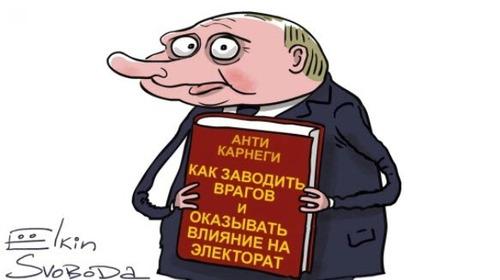 «Коллективный Запад» решил подождать, когда путинский режим рухнет сам