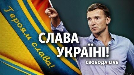 Євро-2020: в якій формі гратиме збірна України