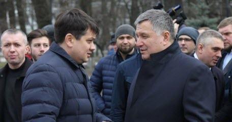 Печерский Холм: Санкции против Фирташа и Фукса на заседании СНБО не поддержали Разумков и Аваков
