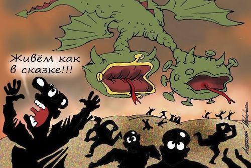 Печерский Холм: Ему больше не наливайте...