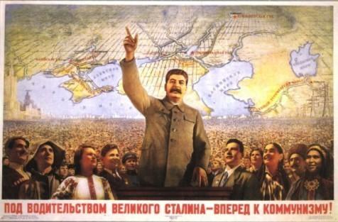 Исторический ликбез: «Про советский интернационализм»