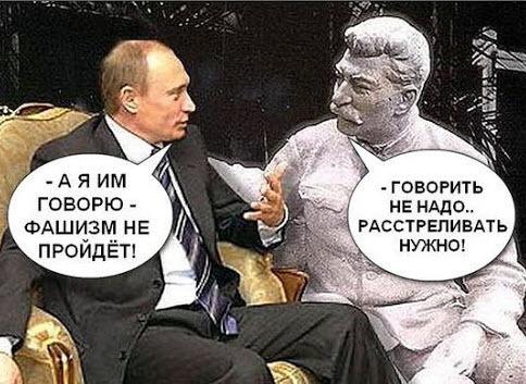 """Підписану Путіним """"Стратегію національної безпеки"""" порівняли зі """"сталінським постулатом"""""""