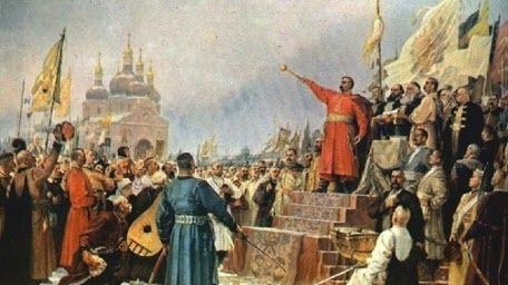 100 Великих постатей і подій козацької України - Таємниця угоди 1654 р. між козацькою Україною та Москвою