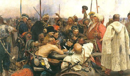 100 Великих постатей і подій козацької України - Знаменитий лист запорожців до султана