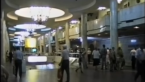 Три станции Салтовской линии - 1999