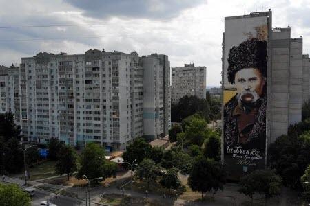 История района Новые дома. Харьков
