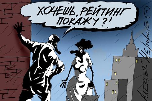 «...відкриваючи очі комсомольцям» - Олександр Костюк