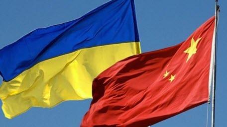 """""""Сравнивая внутренние рынки Украины и Китая"""" - Павел Вернивский"""