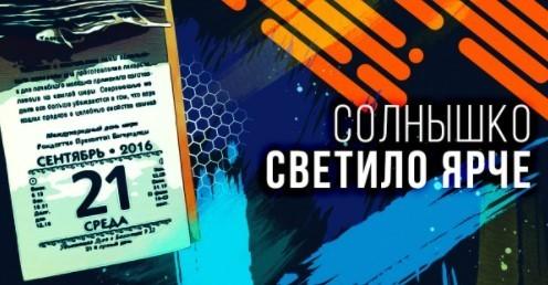15 сентября 2015 года заставило украинских коррупционеров поморщиться