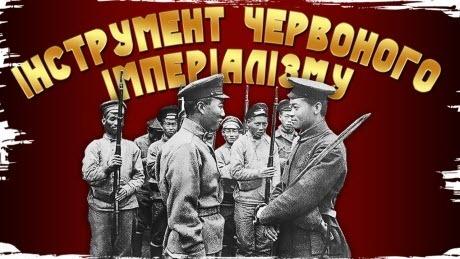 """Історія без міфів: 23 лютого, китайські добровольці, """"іхтамнєти"""" в Іспанії: РККА в 1918–1939"""