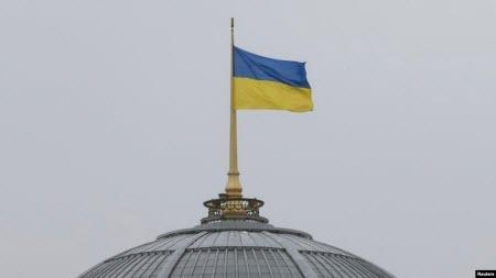 Доповідь аудиторів ЄС закликає зосередитись на подоланні урядової корупції в Україні